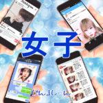 女子【TYPE-B】